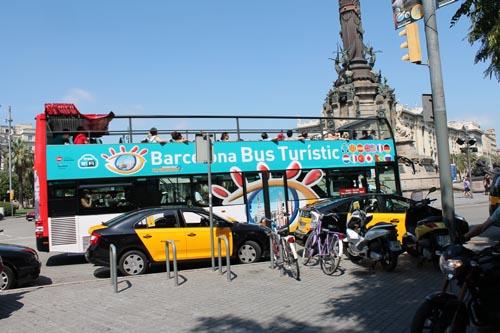 Автобус Бас Туристик