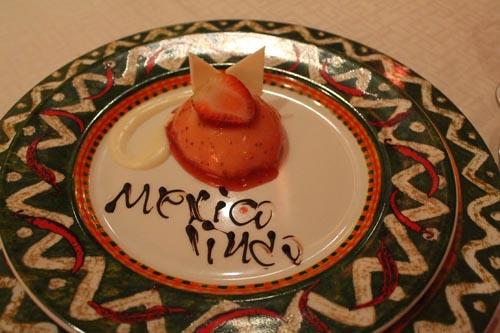 Десерт в Мексиканском ресторане