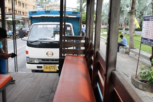 Местный автобус Сонгтэо