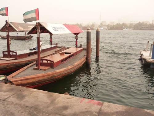 Лодки на Дубай Крик