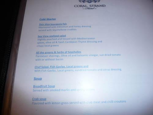 Меню ресторана на Сейшельских островах