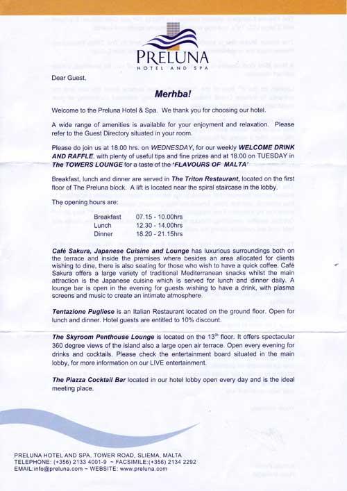 Информация для гостей отеля Preluna Hotel and SPA (часть 1)