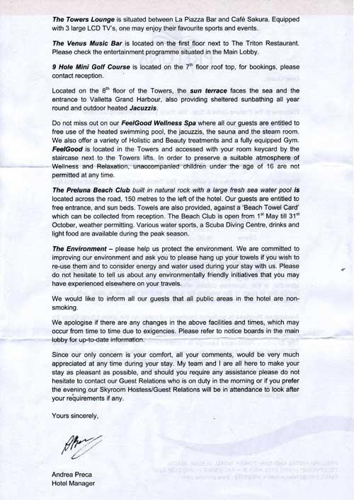 Информация для гостей отеля Preluna Hotel and SPA (часть 2)